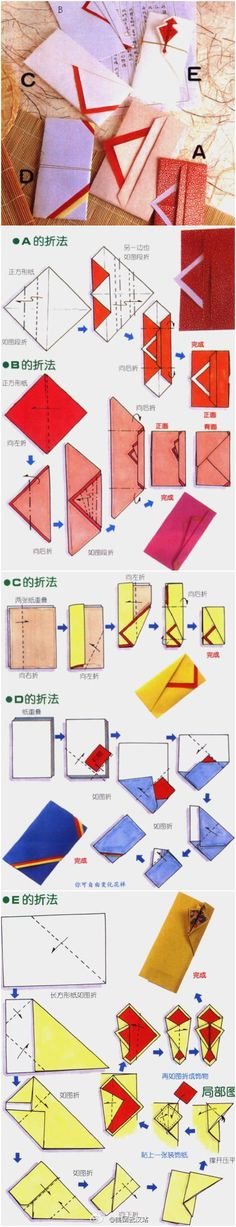 Envelope origami today: five Japanese gift bag envelope ~ ~ quiet and elegant, highlighting the sense of culture. ~ ~