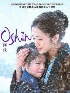OShin - HD