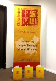 massive project #thechinaproject #branding #brandidentity #campaign #seminars #marketingstrategy #businessstrategy #products