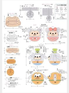 33 Ideas Crochet Amigurumi Patrones Haken For 2019 Crochet Patterns Amigurumi, Amigurumi Doll, Knitting Patterns, Crochet Baby Toys, Crochet Dolls, Diy Crochet, Crochet Shawl, Crochet Stitches, Diy Paso A Paso