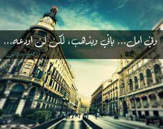 #محمود درويش