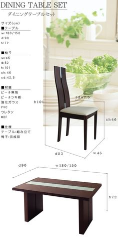 Furniture For Sale Online Refferal: 2240797253 Kitchen Furniture, Modern Furniture, Home Furniture, Furniture Design, Furniture Ideas, Cheap Furniture Stores, Online Furniture, Dining Table Design, Dining Bench