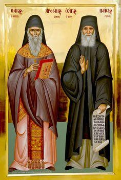 LEXIQUE D'UN CHRETIEN ORTHODOXE ORDINAIRE Преподобный старец Паисий, моли Бога о нас!