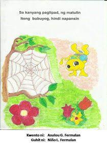 Teacher Fun Files: Maikling Kwento: Ang Batang Bubuyog Short Stories For Kids, Kids Stories, Visual Aids, Tagalog, Reading Passages, Picture Cards, Kindergarten Teachers, Best Teacher, Outdoor Blanket