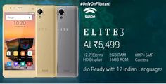 Latest Offer: Buy Swipe Elites at Rs. 5,499
