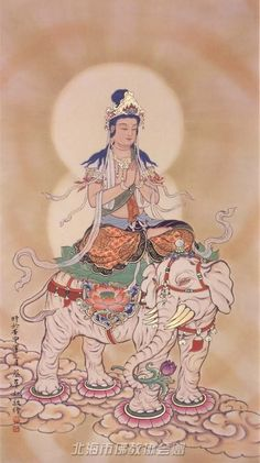 Images of Namo Universal Worthy Great Conduct Bodhisattva (part 1 of Buddha Temple, Buddha Buddhism, Buddha Art, Chinese Painting, Chinese Art, Theravada Buddhism, Chinese Mythology, Graffiti, Tibetan Art