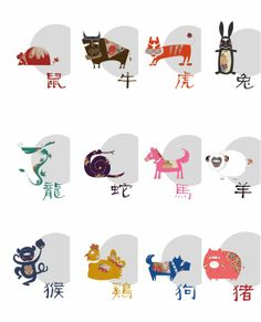 Chinese Zodiac on Behance 12 Chinese Zodiac Signs, Chinese New Year Zodiac, Chinese Astrology, Chinese Culture, Chinese Art, Chinese Paper Cutting, New Year Art, Chinese Calendar, Zodiac Art