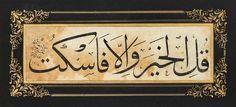"""Composition, 1887 Calligrapher/ Hattat: Hüseyin Hilmi Efendi 18. century   """"Speak Good or Remain Silent""""  18. yy.  """"Ya Hayır Konuş Ya da Sus"""""""