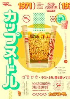 Nissin Ajinomoto / Celebrating 50 Years in Brazil, Annual ID: Award: Silver Pencil, Category: Design - Craft - Typography - Single or Series / Typography - Single or Series Japan Design, Web Design, Food Design, Poster Layout, Dm Poster, Typography Poster, Typography Design, Graphic Design Posters, Graphic Design Illustration