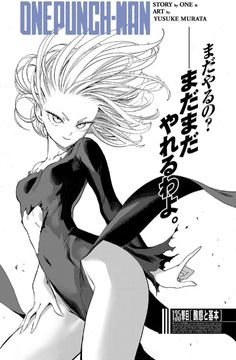 One Punch Man Manga, Punch Manga, Chica Anime Manga, Manga Girl, Tatsumaki Manga, Cute Anime Character, Comic Character, Female Monster, Arte Ninja