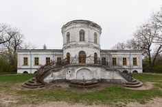 Palatul Ghica din Căciulați, Moara Vlăsiei Romania, Exterior, Mansions, Architecture, House Styles, Arquitetura, Fancy Houses, Outdoors, Architecture Illustrations
