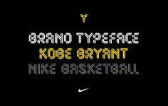 Sawdust: Kobe Bryant Typeface | FormFiftyFive – Design inspiration from around the world