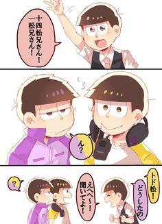 びーたま - ドライじゃないトド松と末っ子大好きな数字(おそ松さん漫画)