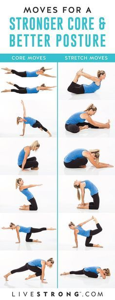Easy yoga poses to strengthen your core and improve your posture. They'll st… Easy yoga poses to strengthen your core and improve your posture. They'll strengthen and stretch your abs and back to help relieve back pain. Reduce Thigh Fat, Reduce Thighs, Yoga Fitness, Fitness Diet, Enjoy Fitness, Yoga Inspiration, Fitness Inspiration, Style Inspiration, Poses Yoga Faciles