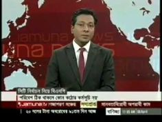 11 AM All Bangla News Bangladesh 6 March 2015 Bangla Live TV News