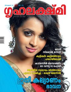 Grihalakshmi Malayalam Magazine - Buy, Subscribe, Download and Read Grihalakshmi on your iPad, iPhone, iPod Touch, Android and on the web only through Magzter