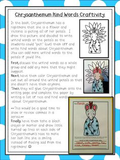 On SALE NOW!! Aug 18-19 Kind words for CHRYSANTHEMUM Just one activity in my Chrysanthemum comprehension and craftivity unit!! :)