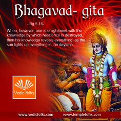 Bhagavad Gita#LordKrishna#Bhagvadgita#Quotes
