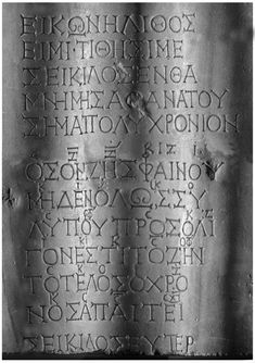 The Seikilos epitaph is carved in marble stele dated 100 AC from Ancient Greece Did you know that the Seikilos epitaph is carved in marble stele, or a column, with poetry and music that is the oldest surviving complete music composition?  Seikilos Epitaph The First Musical Composition Ancient Greece 100 AC at the Museum of Denmark The melody with lyrics, in the ancient Greek musical notation, was found engraved on a tombstone from the Hellenistic town Tralles, not far from Ephesus in Turkey…