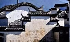 The pursuit of excellence: Photos present the traditional architectural details in southern China's by Jiangsu China ( China Architecture, Architecture Details, Nanjing, Shanghai, Presents, Southern, Traditional, Twitter, Google