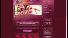 Ссылка для регистрации: http://lucky-florist.ru/?i=38184