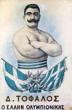 Vintage Advertising Posters, Vintage Advertisements, Vintage Ads, Vintage Posters, Old Greek, Greek History, Vintage Packaging, Kai, Retro Ads