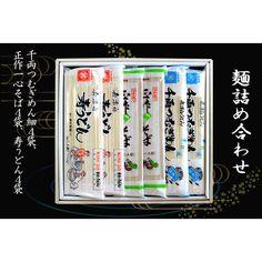 008:茨城 鬼怒川があるので、麺が有名でもよさそうですけどね、、、あまりイメージがないです。 匠のうどん, 乾麺 うどん・そばの通販 【麺工房にしむら】 商品詳細