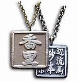 Japanese Character Jewelry - Kanji, Hiragana, and Katakana Character ...