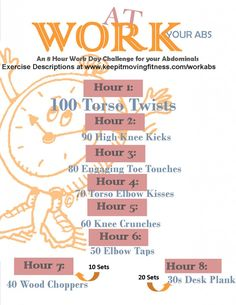 Abs exercises to do at work. These are amazing