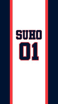 Suho EXO number