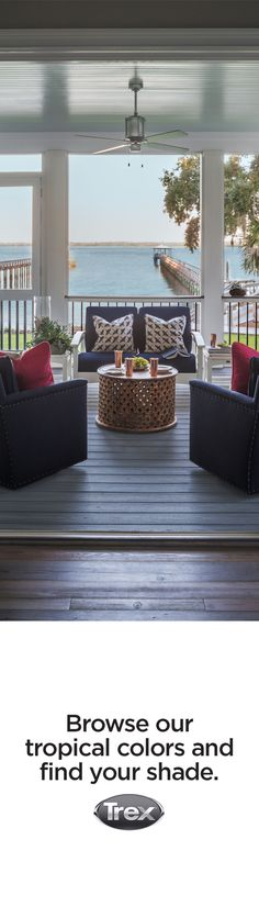 Trying to choose the right color for a covered porch or deck to fit your style? Find your perfect shade this summer by ordering board samples in an array of colors at shop.trex.com