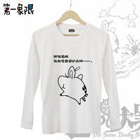 Nouveau japonaise Anime Nanatsu pas Taizai les sept péchés capitaux à manches longues t shirt hommes unisexe confortable faucon Cosplay t shirt
