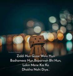 Attitude Images, Attitude Shayari, Attitude DP, Boys Attitude Status & Attitude DPs for girls Whatsapp Status In Urdu, Dp For Whatsapp, Whatsapp Dp Images, Funny True Quotes, Sad Quotes, Girly Quotes, Funny Memes, Hilarious, Fb Status
