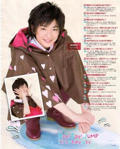 [Magazine] Wink Up Yuri Chinen, Love You More Than, Fans, Actors, Sayings, My Love, Magazine, Friends, Lyrics