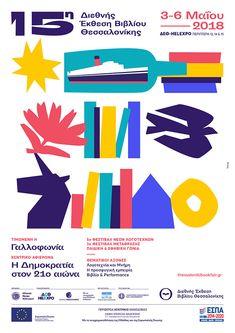 Αφιερωμένη στη Δημοκρατία η 15η Διεθνής Έκθεση Βιβλίου Θεσσαλονίκης Best Wordpress Themes, Libraries, Neon, Concept, Graphic Design, Movie Posters, Art, Art Background, Film Poster