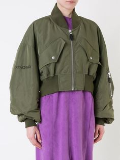 G.V.G.V. cropped bomber jacket