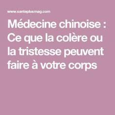 Chinese medicine: press these 4 points to lose weight quickly l … - Diet and Nutrition Nutrition Holistique, Nutrition Resources, Complete Nutrition, Holistic Nutrition, Sports Nutrition, Pregnancy Nutrition, Boost Your Metabolism, Chinese Medicine, Anti Cellulite