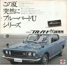 Nissan, Japanese Domestic Market, Old School Cars, Car Advertising, Retro Cars, Old Cars, Motor Car, Cars And Motorcycles, Boat