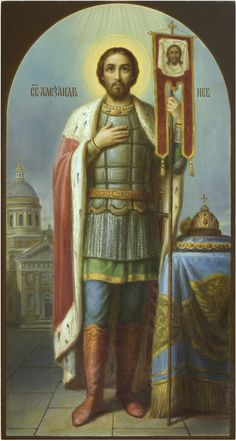Святой Александр Невский, академическая икона