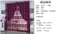 Купить Ткань занавеса на Taobao дешего, по выгодной цене