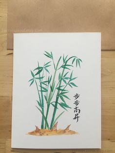 Bamboo for the growth with Chinese Calligraphy by Formosasoul Chinese Calligraphy, Greeting Cards Handmade, Watercolor Illustration, Bamboo, Hand Painted, Unique Jewelry, Handmade Gifts, Painting, Etsy