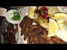 تتبيلة ربيان للشوي بطريقة أفنان ابا الخيل - YouTube Shrimp, Steak, Beef, Food, Meat, Essen, Steaks, Meals, Yemek