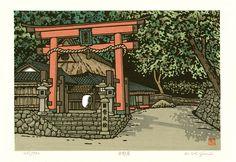 Hiranoya by Katsuyuki Nishijima