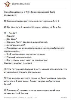 Лепрозорий / Убежище