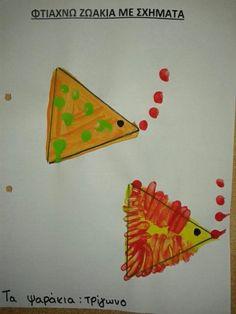 """Μάθαμε τα σχήματα μέσα από τη Τέχνη   και τους πίνακες ζωγραφικής του Paul Klee     Ασχοληθήακμε με τον πίνακα   """"Ο Σενέκιος""""           ... Toddler Learning Activities, Preschool Activities, Alphabet Wall Art, Math Centers, In Kindergarten, Art For Kids, Triangle, Shapes, Blog"""
