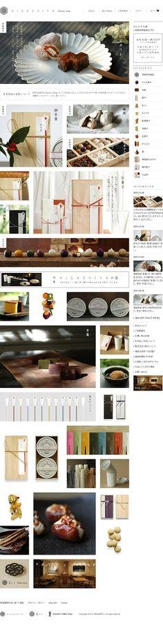 HIGASHIYA Online shop                                                                                                                                                                                 もっと見る