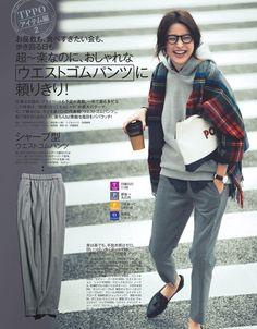 Nerd Fashion, Japan Fashion, Fashion Books, Fall Outfits, Casual Outfits, Fashion Outfits, Korean Outfit Street Styles, Teaching Outfits, Tokyo Street Style
