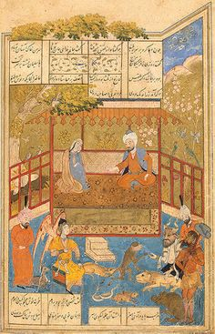 bahram gur in the green pavilion with pricess 1541 Khamsa by Nezami
