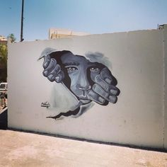 Espoir - Égypte #street #art