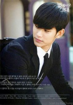 Awesome pose to portrait Do min Joon's style